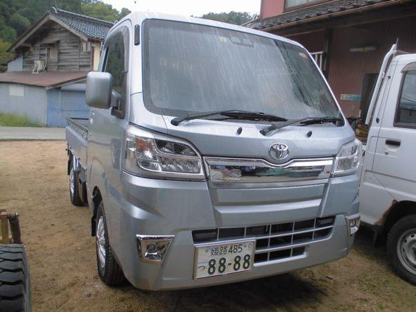 CIMG1677.JPG